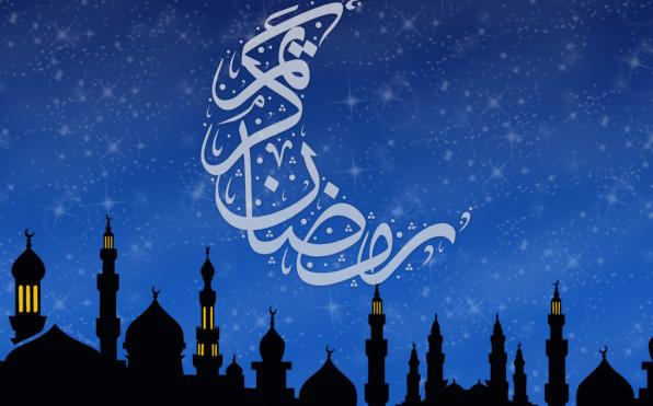 Ramadana, hilabeteko baraualdia
