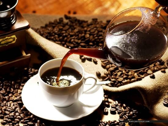 Kafearen alde onak