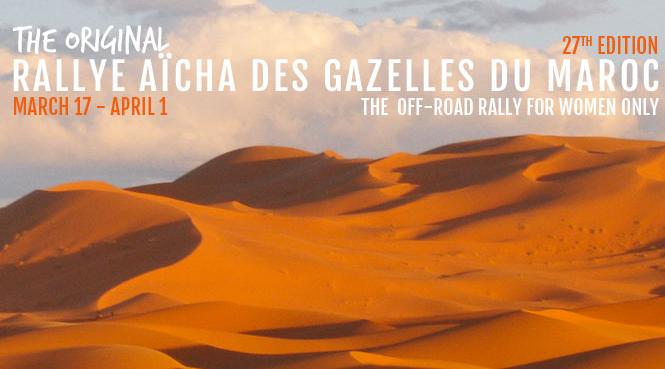 Rallye Aicha Gazelles