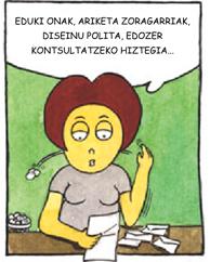 AGENDA BAT NAHI DUT
